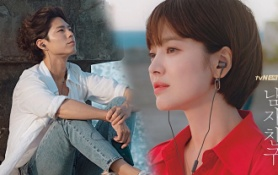 Park Bo Gum and Song Hye Kyo's character poster