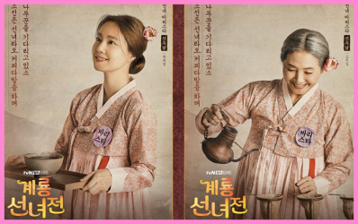 Lí do gì mà Moon Chae Won và Go Doo Shim đóng 'Mama Fairy and the Woodcutter'?