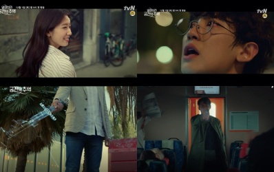 "On October 28th, tvN released their next teaser movie ""Memories of the Alhambra"" starring Hyun Bin and Park Shin Hye."