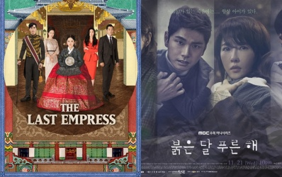 Jang Na Ra's 'The Last Empress' and Kim Sun Ah's 'Children of Nobody' got their first rating on the air.