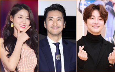 Yoon Shi Yoon, Seolhyun (AOA) và Shin Hyun Joon làm MC cho 'KBS Entertainment Awards 2018'