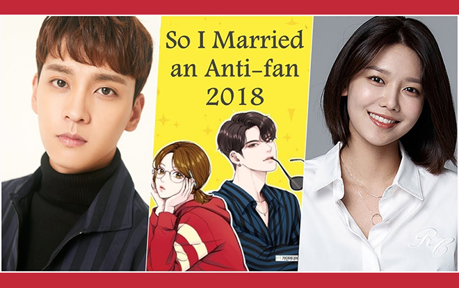 Why are the audience waiting 'So I Married a Anti-Fan' of SooYoung (SNSD) and Choi Tae Joon?