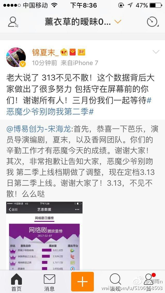 Thông báo được cư dân mạng Trung Quốc truyền tay nhau.