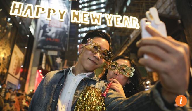 2018 'gõ cửa': Châu Á sáng bừng trong đại tiệc pháo hoa đón năm mới