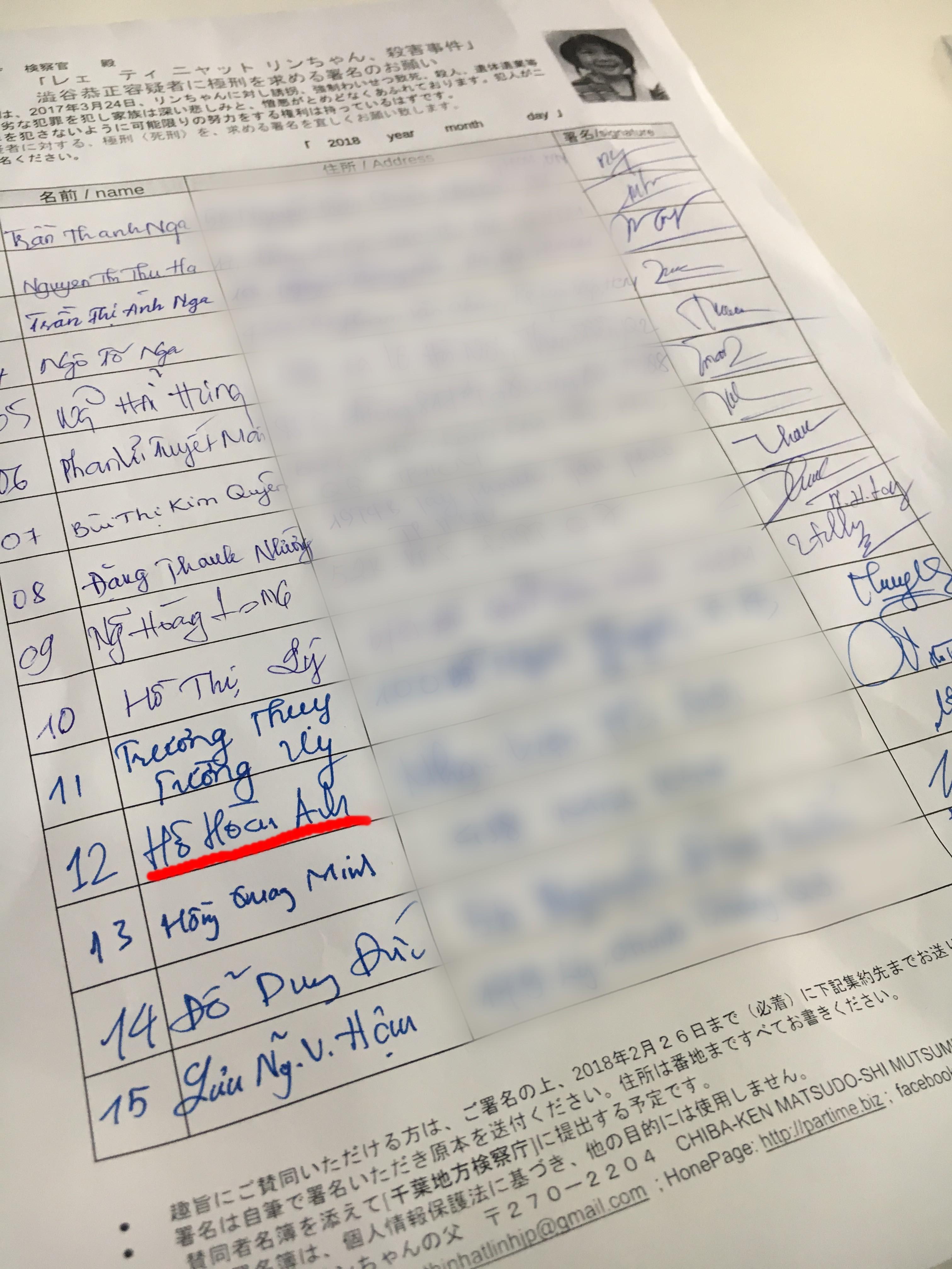 Chữ ký của HLV Hồ Hoài Anh.