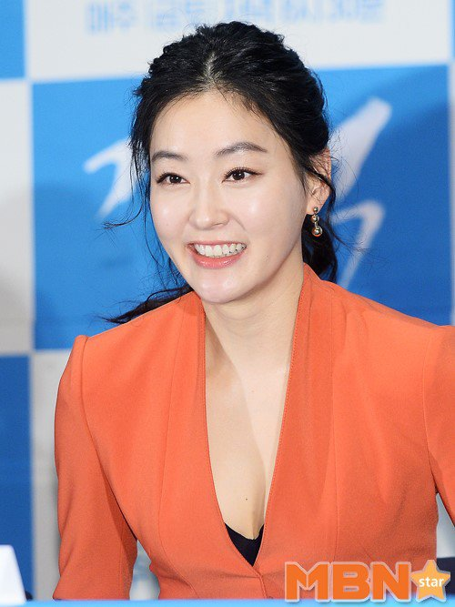 <strong>Park Jin Hee.</strong>