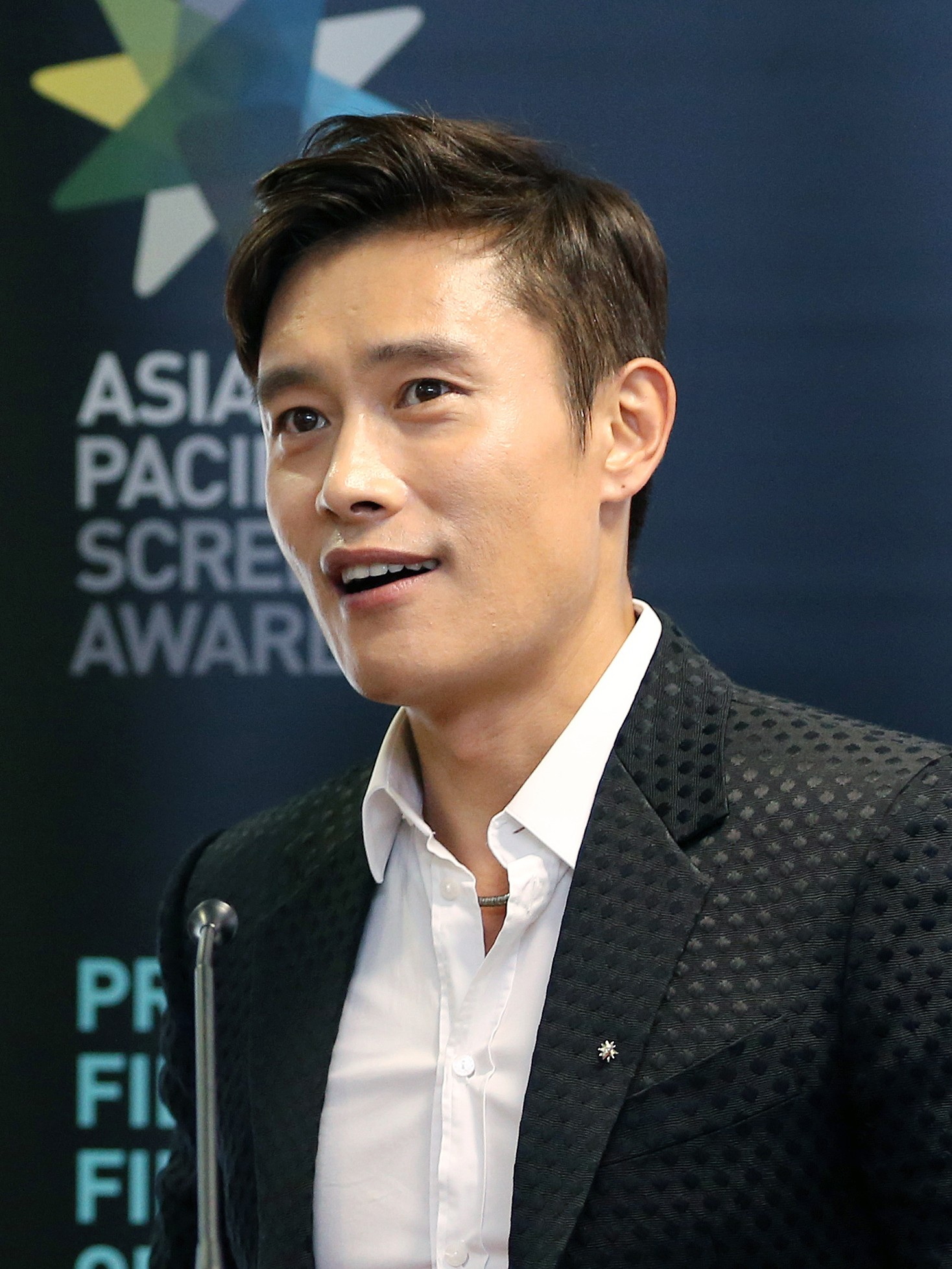 <strong>Lee Byung-hun</strong>