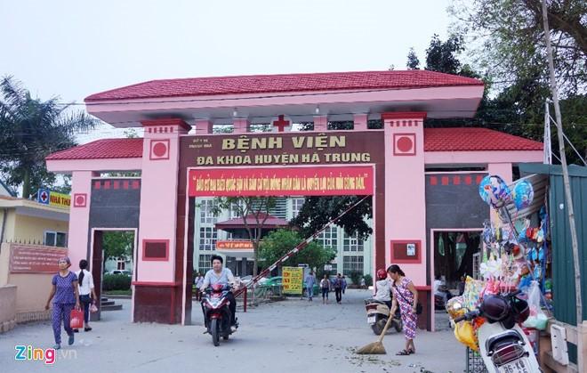 Bệnh viện Hà Trung - nơi xảy ra việc chẩn đoán nhầm. Ảnh: Nguyễn Dương.