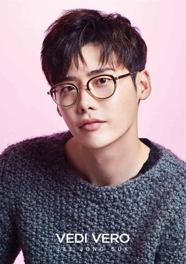 Lee Jong Suk dành tặng 100 triệu Won cho trẻ em nghèo, bắt đầu quay phim ...