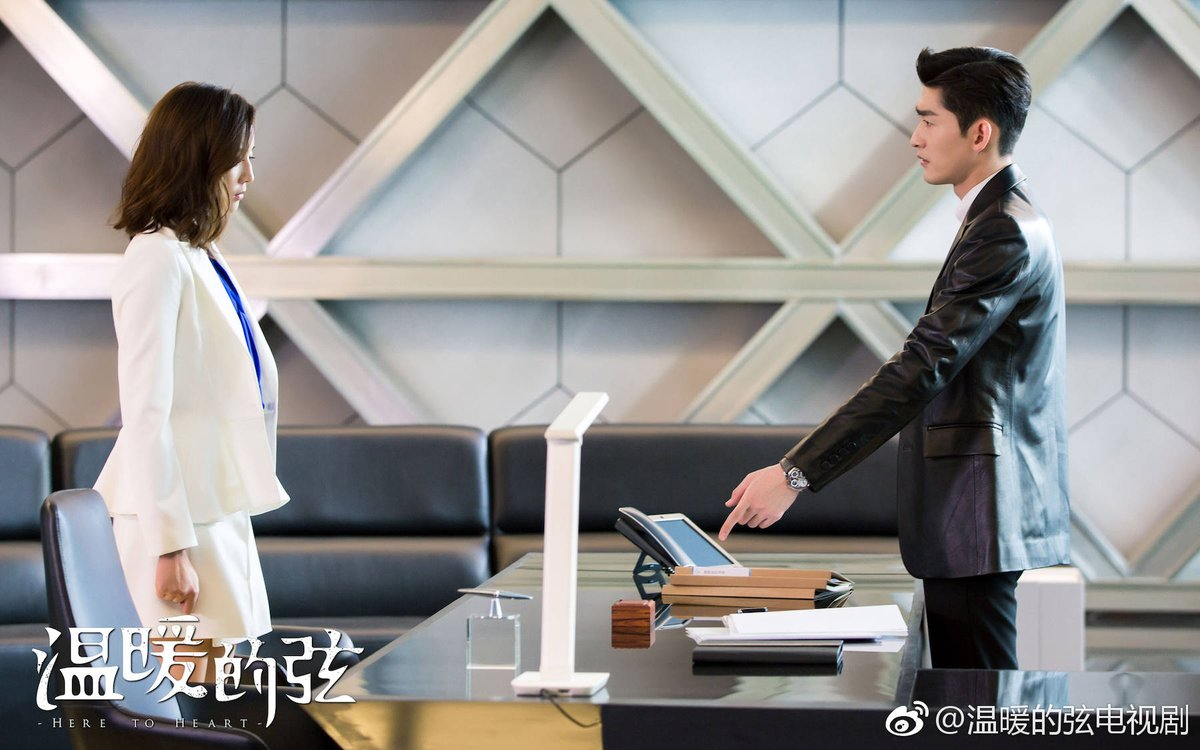 Trương Quân Ninh tức giận khi Trương Hàn chơi xấu bạn trai cô trong Huyền của Ôn Noãn