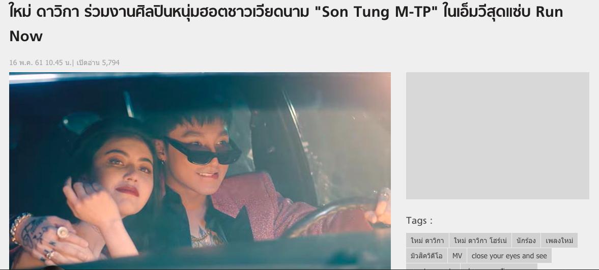 """Tờ Sanook dành riêng một bài viết với tiêu đề """"MaiDavika tham gia vào sản phẩm mới của nghệ sĩ hot nhất Việt Nam, Sơn Tùng M-TP""""."""