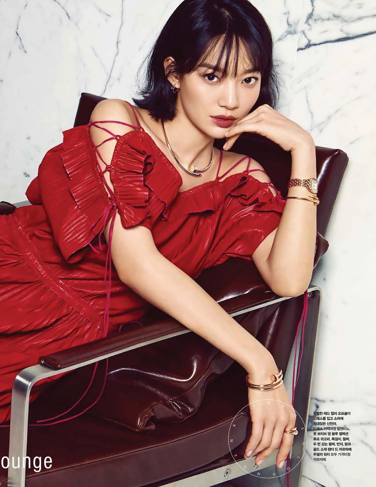 Shin Min Ah khiến fan choáng váng vì độ giàu có.