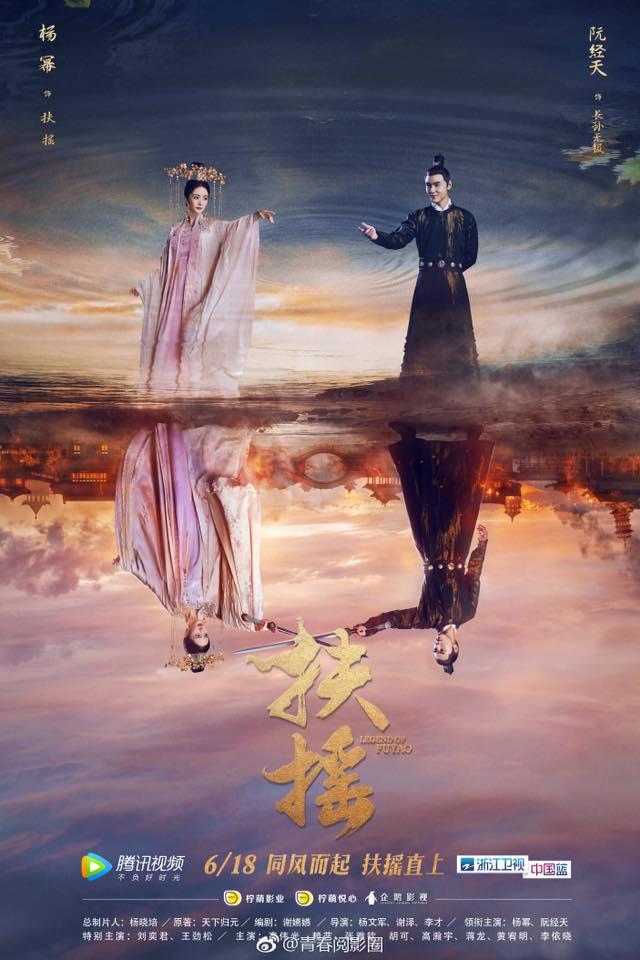Dương Mịch với vai diễn Phù Dao lanh lợi hoạt bát trong phim Phù Dao Hoàng Hậu