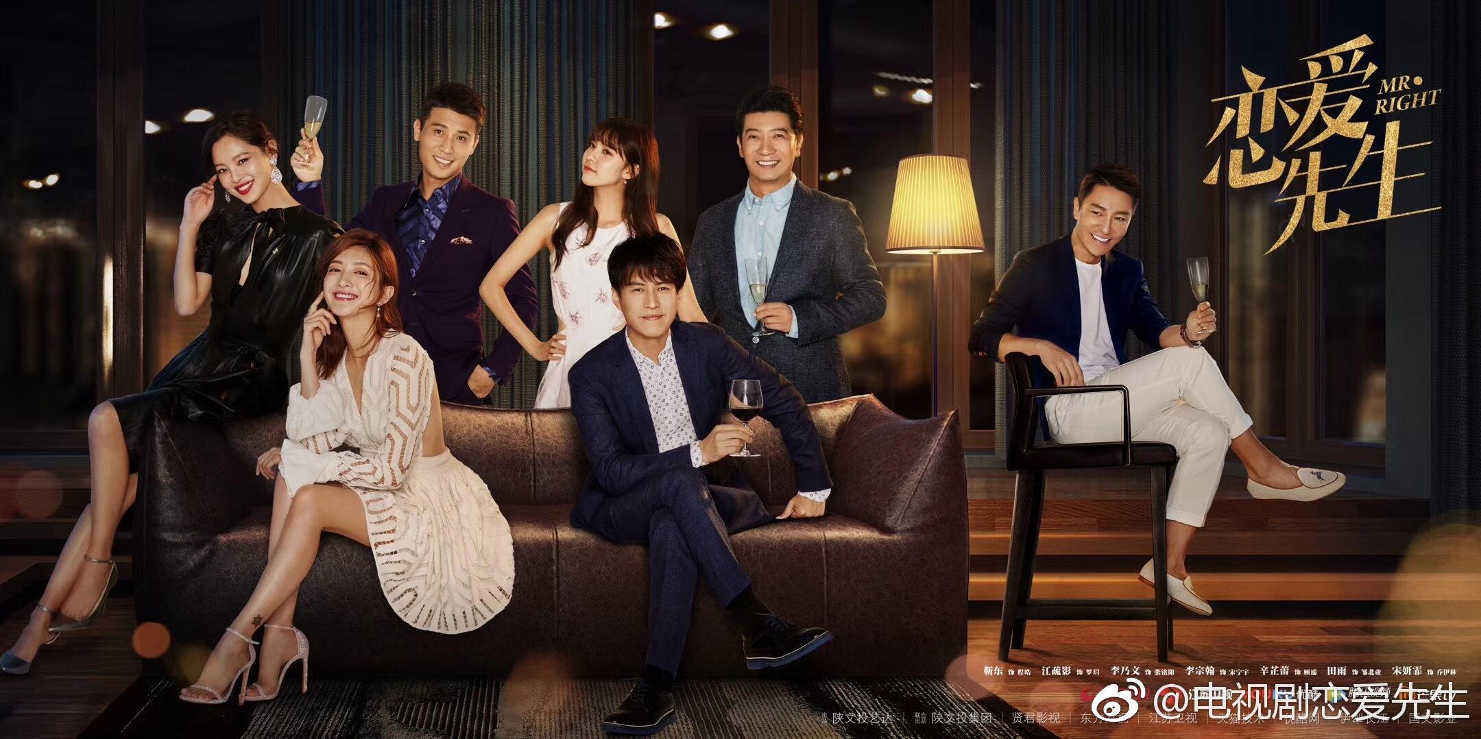 Top 5 phim Trung có lượt xem cao nhất từ đầu năm đến nay: \u0027Diên Hi công lược\u0027 vẫn chưa phải cao nhất