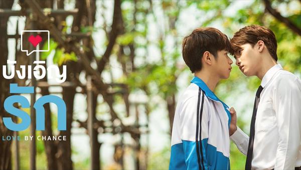 Phim đam mỹ Tình cờ yêu tổ chức fan meeting tại Hàn Quốc, người hâm mộ quốc tế ganh tị
