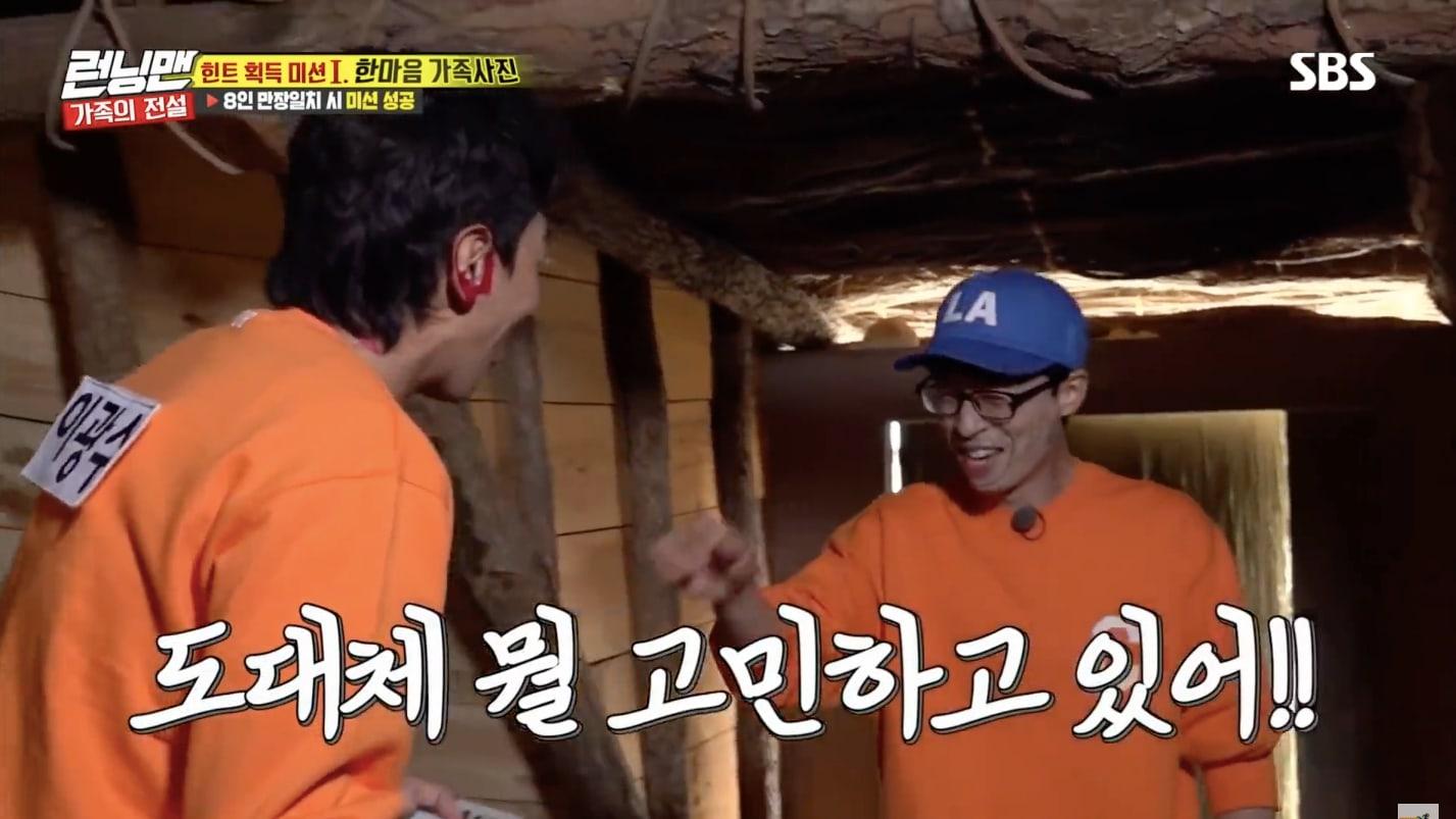 Running Man 425: Lee Kwang Soo soán ngôi Kim Jong Kook trở thành người nguy hiểm nhất chương trình