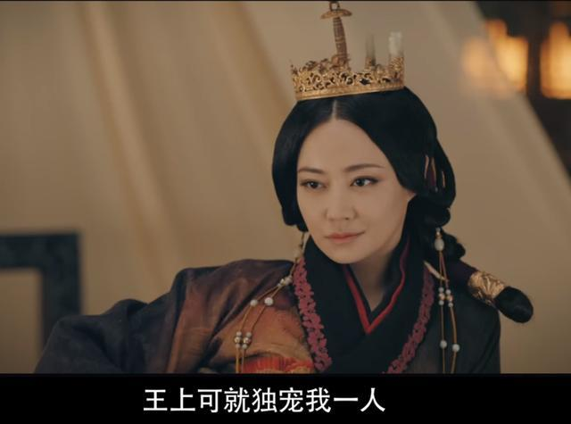 Trước khi xem tập 1 Hạo Lan truyện 11 vai diễn chính đều là diễn viên của Diên Hi công lược