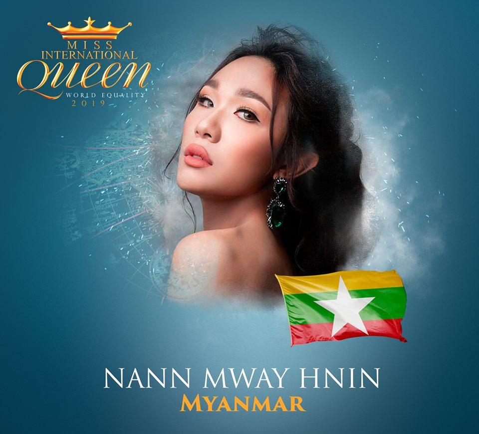 Hình ảnh đại diện chính thức của Myanmar - Nann Mway Hnin trên trang chủ cuộc