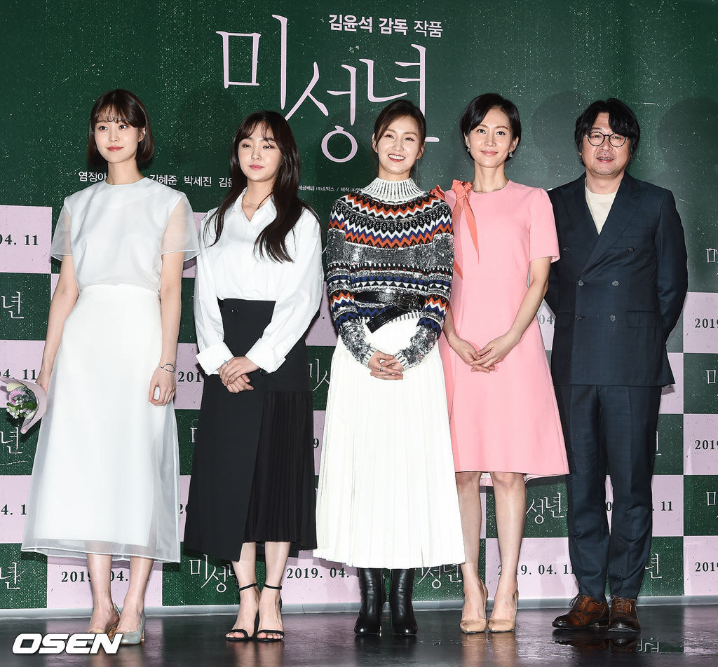 Jung Woo Sung, the 'SKY Castle' star and many artists attended