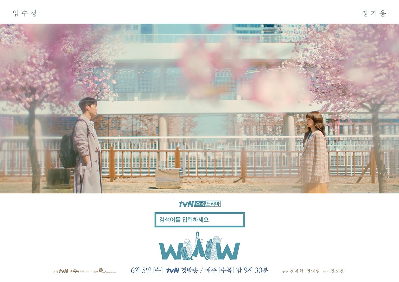 'Search: WWW' của Jang Ki Yong nhận nhiều lời khen sau tập 1 - 'One Spring Night' của Han ...