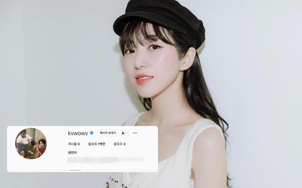 Tuyên bố khóa mạng xã hội sau lùm xùm, dân mạng 'ngán ngẩm' khi thấy Kwon Mina tiếp tục xuất hiện