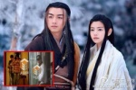 'Dương Quá - Tiểu Long nữ' lộ ảnh qua đêm