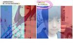 Giới trẻ Hồng Kông nhầm hiệu ứng avatar cờ Pháp là biểu tượng LGBT