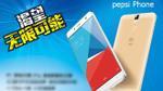 Pepsi Phone là có thật, chính thức ra mắt người dùng