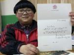 9x may mắn nhất Trung Quốc với lá thư bất ngờ từ Nữ hoàng Anh