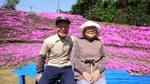 Câu chuyện tình yêu như cổ tích của soái ca Nhật Bản và người vợ mù