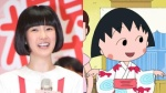 Live action 'Nhóc Maruko' bản Đài Loan bị 'ném đá' vì diễn viên… quá già