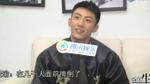 'Cố Hải' Hoàng Cảnh Du: 'Tôi là chuẩn men, trai thẳng 100%'