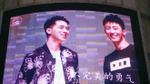 Fan 'Thượng Ẩn' mua quảng cáo trên màn hình lớn giữa quảng trường chiếu clip Du Châu