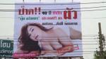 Nữ diễn viên Thái U50 quảng cáo còn 'zin' mong tìm được 'soái ca'