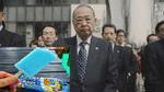 Công ty kem Nhật Bản cúi gập người xin lỗi vì tăng giá thêm … 2.000 đồng