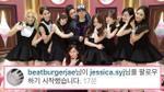 Biên đạo nhảy SM bất ngờ đăng hình SNSD 9 người, theo dõi Jessica trên Instagram