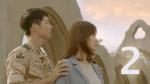 KBS bàn luận về kế hoạch làm phần hai cho 'Hậu duệ mặt trời'