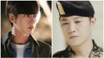Park Hae Jin đóng tiếp 'Cheese in the trap' bản điện ảnh, Jin Goo trở thành thanh tra trong phim mới