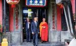 Video Tổng thống Obama công đức cho chùa Phước Hải ở Sài Gòn