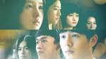 Lưu Hạo Nhiên đóng phim điện ảnh mới cùng loạt mỹ nhân Nhật - Trung - Hàn