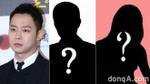 Cô gái tố cáo Park Yoochun hiếp dâm không hợp tác với cảnh sát