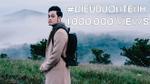 'Điều buồn tênh' của Quang Vinh cán mốc 1 triệu lượt xem sau ít ngày lên sóng