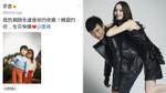 Công khai tỏ tình trên weibo, La Tấn - Đường Yên chính thức là cặp đôi mới của showbiz Hoa ngữ