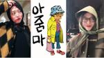 Sulli càng ngày chuộng phong cách thời trang 'bà cô Hàn Quốc'?