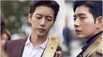 Man to Man: Liệu 'trai đẹp' Park Hae Jin có tạo thành cơn sốt mới trên màn ảnh xứ Hàn?
