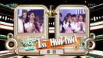 Sốc: Tân binh ít tên đánh bại IU tại Music Bank, có điều gì đó không ổn chăng?