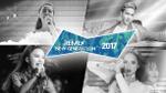 Nhìn lại mùa Remix New Generation 2017: 'Remix không phải chỉ để vui…'