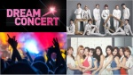 EXO, TWICE liệu có giúp Dream Concert 2017 bớt tẻ nhạt?