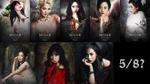 Fan 'bán tín bán nghi' SNSD phát hành album kỷ niệm 10 năm vào ngày 5/8?