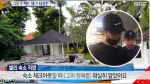 MBC 'gây sốt' khi tung bằng chứng làm rõ mối quan hệ của Song Joong Ki - Song Hye Kyo